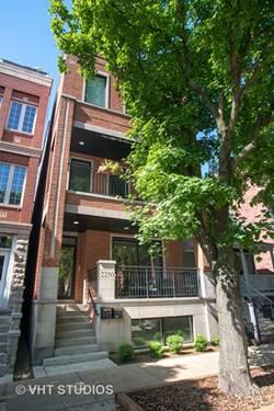 2250 W Roscoe Unit 1, Chicago, IL 60618 Roscoe Village