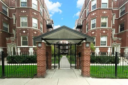 1340 W Greenleaf Unit 2G, Chicago, IL 60626 Rogers Park