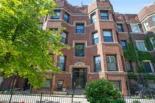 744 W Cornelia Unit 2E, Chicago, IL 60657 Lakeview