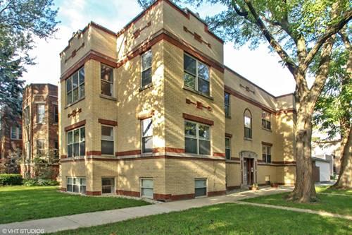 6766 N Onarga Unit 1E, Chicago, IL 60631 Edison Park