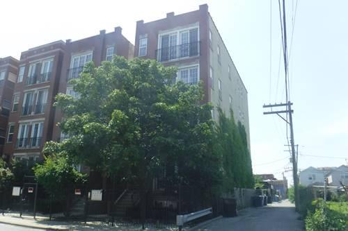 2407 W Lexington Unit 4, Chicago, IL 60612 Lawndale