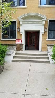 830 W Leland Unit 104, Chicago, IL 60640 Uptown
