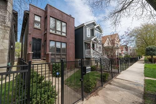 2648 W Homer, Chicago, IL 60647 Logan Square