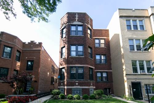 2032 W Berwyn Unit 1, Chicago, IL 60625 Bowmanville