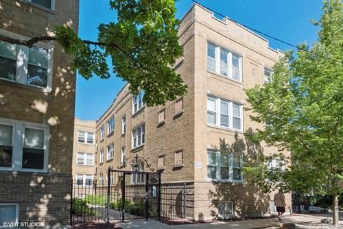 4728 N Kenneth Unit 1E, Chicago, IL 60630 Mayfair