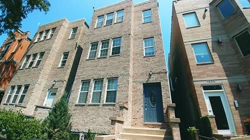 1535 N Campbell Unit 2, Chicago, IL 60622 Humboldt Park