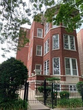1122 W Columbia Unit 1, Chicago, IL 60626 Rogers Park