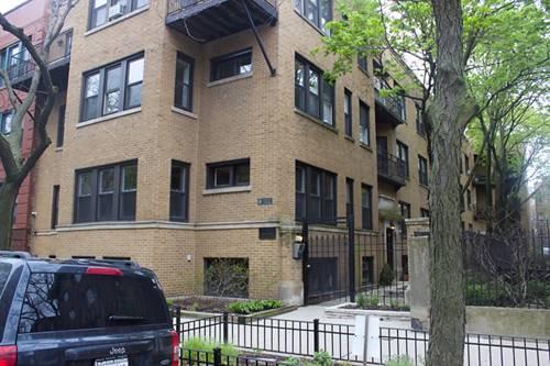 818 W Lakeside Unit 1S, Chicago, IL 60640 Uptown