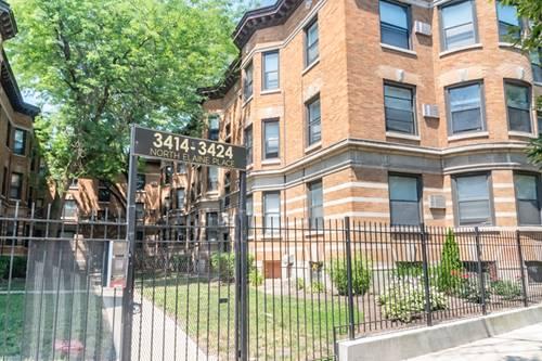 3424 N Elaine Unit 1W, Chicago, IL 60657 Lakeview