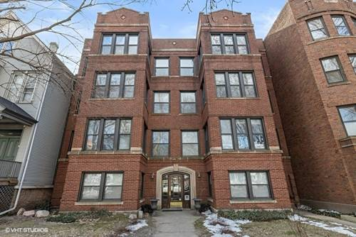 1445 W Warner Unit GE, Chicago, IL 60613 Graceland West