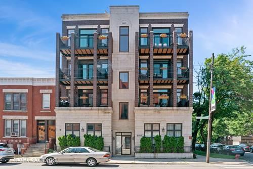 2257 W Belmont Unit 1E, Chicago, IL 60618 Hamlin Park