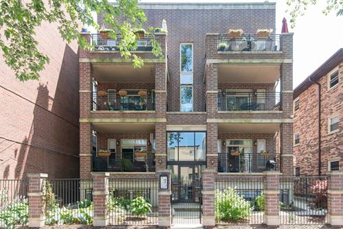 1309 W Lunt Unit 1E, Chicago, IL 60626 Rogers Park