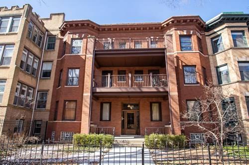 4742 N Magnolia Unit 3S, Chicago, IL 60640 Uptown