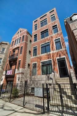 822 W Buckingham Unit 401, Chicago, IL 60657 Lakeview