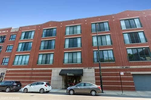 2011 W Belmont Unit 209, Chicago, IL 60618 Hamlin Park