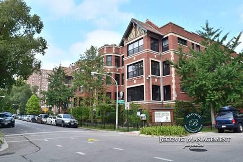 1062 W Glenlake Unit 2, Chicago, IL 60660 Edgewater