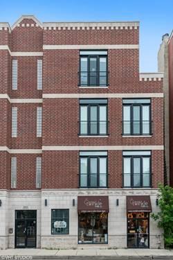 2007 W Belmont Unit 2E, Chicago, IL 60618 Hamlin Park