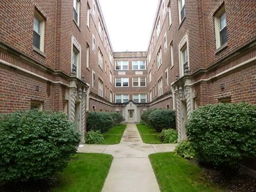 7314 N Honore Unit 307, Chicago, IL 60626 Rogers Park