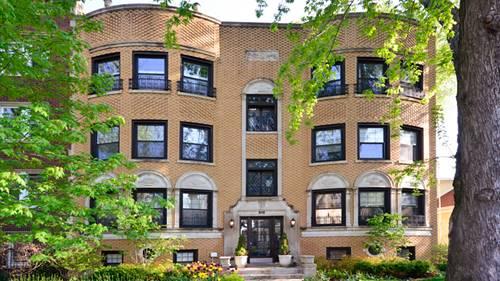 1854 W Chase Unit GE, Chicago, IL 60626 Rogers Park