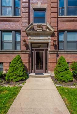 4228 S Champlain Unit 1N, Chicago, IL 60653 Bronzeville