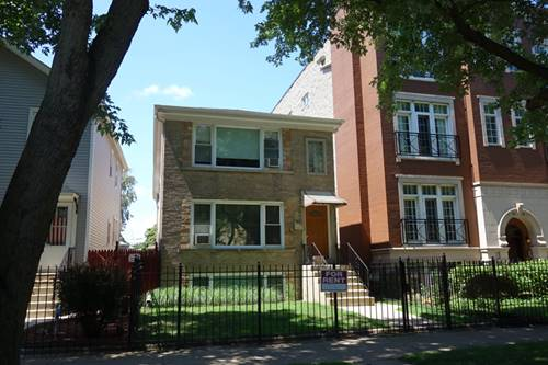 5824 N Paulina Unit 1, Chicago, IL 60660 Edgewater
