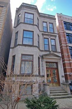827 W Roscoe Unit 1N, Chicago, IL 60657 Lakeview