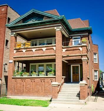 1655 N Humboldt Unit G, Chicago, IL 60647 Logan Square