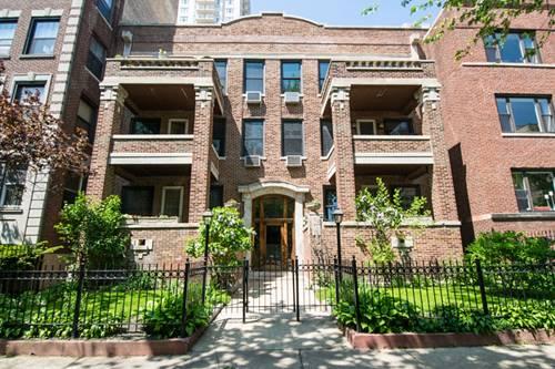 912 W Winona Unit 2E, Chicago, IL 60640 Uptown