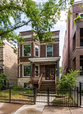 1449 W Foster, Chicago, IL 60640 Uptown