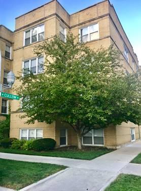 3122 W Cullom Unit 3, Chicago, IL 60618 Irving Park