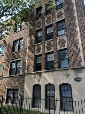 1616 W Farwell Unit 2B, Chicago, IL 60626 Rogers Park