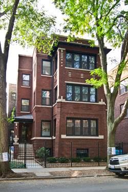 855 W Margate Unit 3, Chicago, IL 60640 Uptown