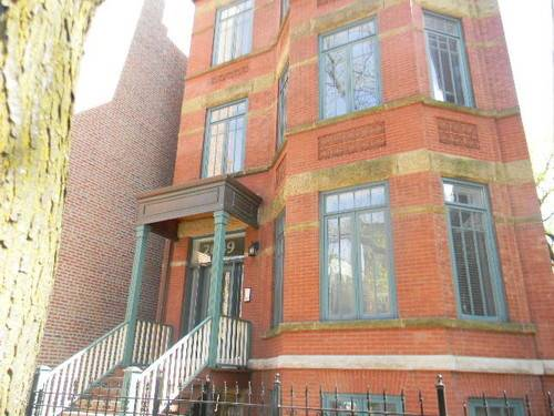 2049 N Sheffield Unit G, Chicago, IL 60614 Lincoln Park