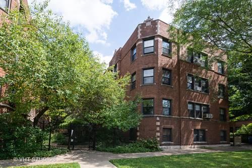 5471 S Ingleside Unit 1E, Chicago, IL 60615 Hyde Park