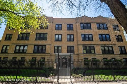 1849 W Lunt Unit 2D, Chicago, IL 60626 Rogers Park