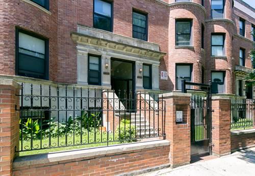 5856 S King Unit 3, Chicago, IL 60637 Washington Park