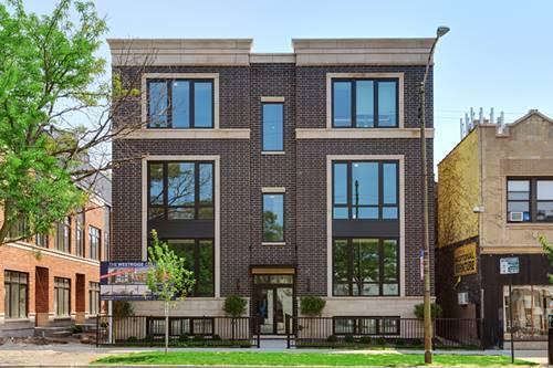 6911 N Western Unit 2N, Chicago, IL 60645 West Ridge