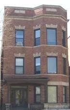 2829 W Fullerton Unit 1R, Chicago, IL 60647 Logan Square