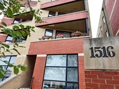 1516 W Grand Unit 4W, Chicago, IL 60642 Noble Square