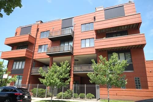 2358 W School Unit 4E, Chicago, IL 60618 Roscoe Village