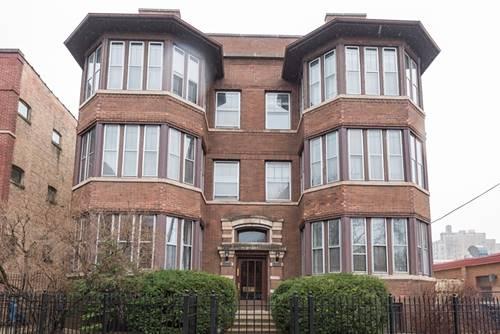 939 W Ainslie Unit 2E, Chicago, IL 60640