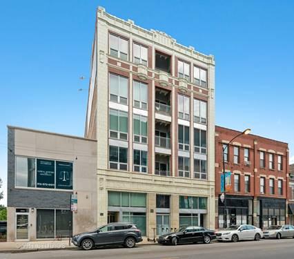 1927 N Milwaukee Unit 501, Chicago, IL 60647 Bucktown