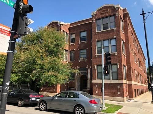 2403 N Kedzie Unit E, Chicago, IL 60647 Logan Square