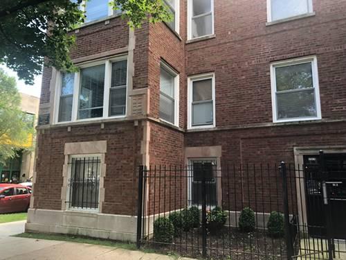 1511 W Pratt Unit 1, Chicago, IL 60626 Rogers Park