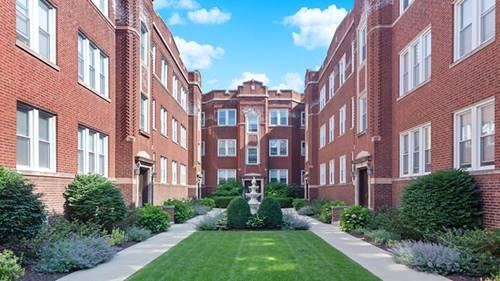 1348 W Estes Unit 2S, Chicago, IL 60626 Rogers Park