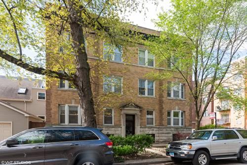 1341 W Waveland Unit 1E, Chicago, IL 60613 Lakeview