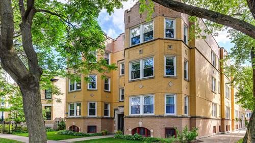 3237 N Oakley Unit 1N, Chicago, IL 60618 Roscoe Village