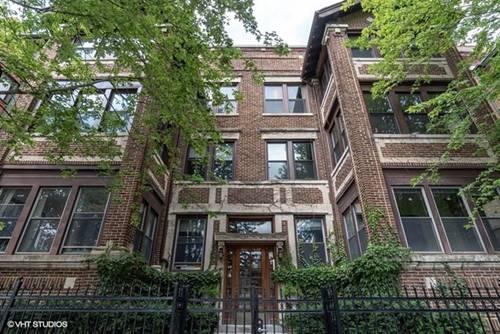 932 W Margate Unit 3W, Chicago, IL 60640 Uptown