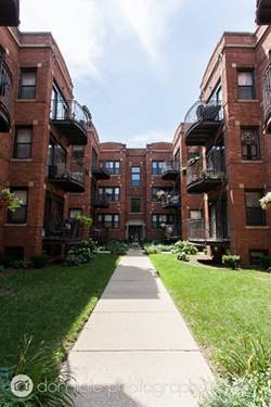 1331 W North Shore Unit 1S, Chicago, IL 60626 Rogers Park
