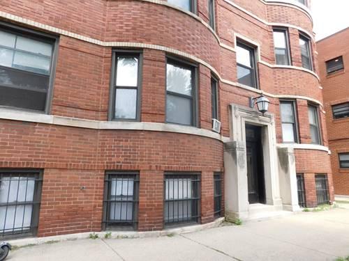 3116 W Logan Unit G, Chicago, IL 60647 Logan Square